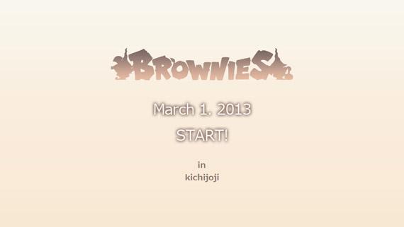 元ブラウニー・ブラウンの亀岡慎一氏が、吉祥寺に新会社「ブラウニーズ」を設立