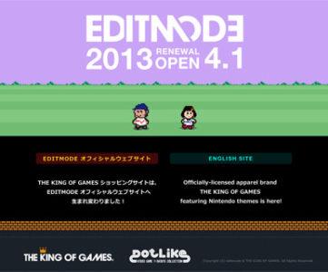 THE KING OF GAMESがショッピングサイトを「EDITMODE オフィシャルウェブサイト」にリニューアル