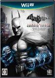 バットマン:アーカム・シティ アーマード・エディション / ワーナー・エンターテイメント・ジャパン