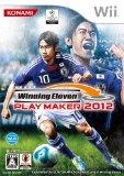 ウイニングイレブンプレーメーカー2012 / コナミデジタルエンタテインメント