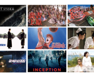 「Hulu」の配信ラインナップに『スラムダンク』や『インセプション』など130本以上の作品が追加