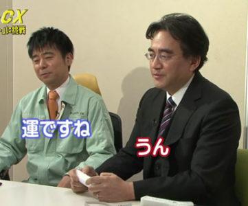 Nintendo Direct 1周年、岩田社長と有野課長の社長課長が実現。2人でバルーントリップにもチャレンジ