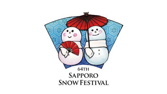 札幌市の冬の風物詩、『さっぽろ雪まつり』第64回(2013年) のシンボルマーク・シンボルキャラクター