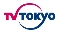 テレビ東京、WBSなど経済報道番組の映像配信サービス「テレビ東京ビジネスオンデマンド」を今春開始。月額525円