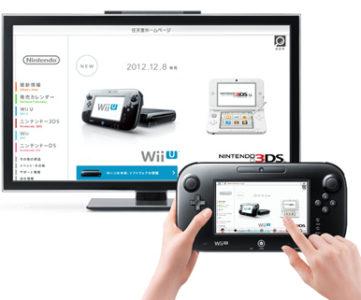 Wii U「インターネットブラウザー」のブラウジングは、ボタン操作もできて意外に快適