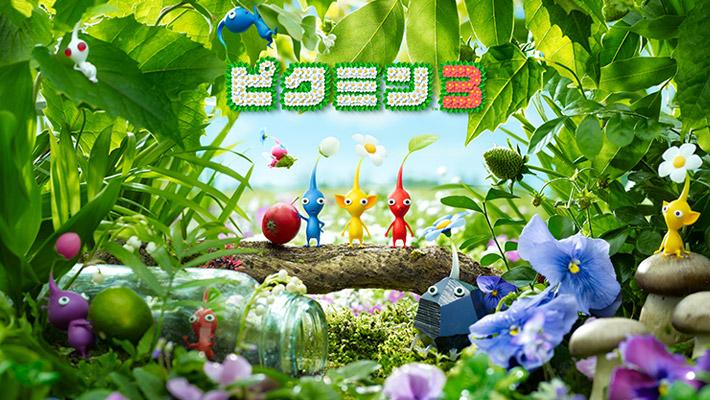任天堂・宮本茂氏から、Wii U『ピクミン3』の「秘密のメモ」の使い方が発表