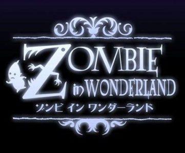 [Wii Ware] ゾンビ イン ワンダーランド / マーベラスエンターテイメント(2010)