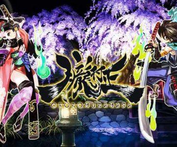 [Wii] 斬り、咲け!爽快アクションRPG『朧村正 / マーベラスエンターテイメント(2009)』
