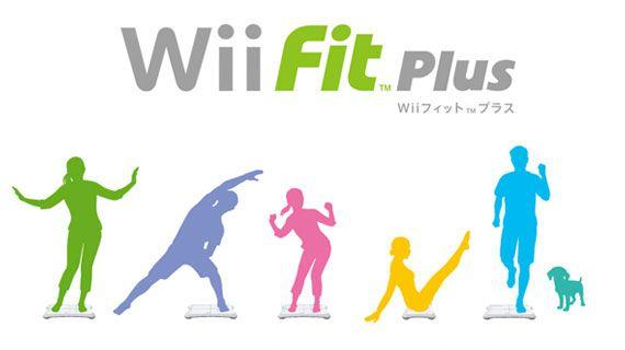[Wii] Wiiでもっと気軽に運動を『Wii Fit Plus / 任天堂(2009)』