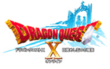 [Wii/WiiU]『ドラクエ10』オフラインで遊べるのは最初の数時間だけ。スクエニサポートセンターが回答