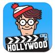 アプリでもウォーリーをさがせ!『ウォーリー ハリウッドへ行く』[iPhone app]