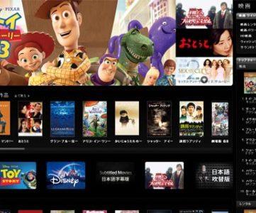 iTunes Storeで映画の販売・レンタル配信がスタート!「Apple TV」も発売開始!