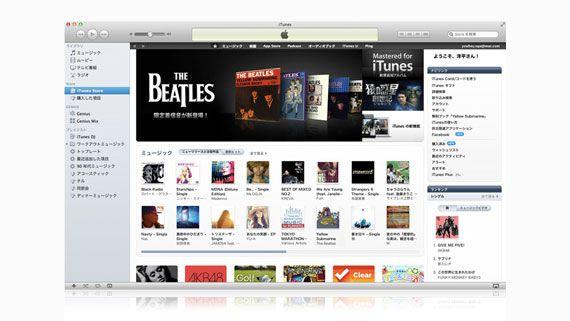 アップル、『iTunes 10.6』をリリース。1080pの番組再生に対応、iTunes Match の機能向上