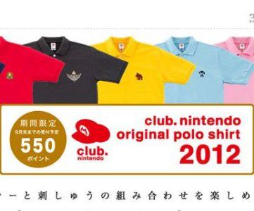クラブニンテンドーに新アイテム『オリジナルポロシャツ2012』が登場。色やデザインを自由に組み合わせ可能