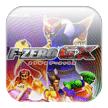 [GC] 圧倒的なスピード感が気持ちいいハイスピードレーシング『F-ZERO GX / 任天堂(2003)』