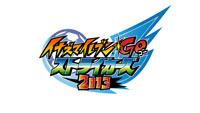 Wii『イナズマイレブンGO ストライカーズ 2013』パスワードキャラクター
