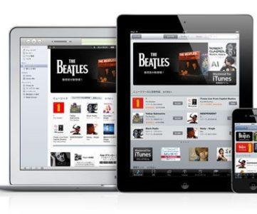 iTunes in the Cloudが音楽にも対応など、新しい魅力が加わったiTunes