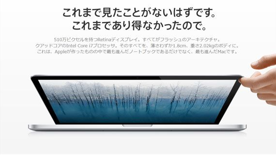 美瑛が世界へ!北海道美瑛町の「青い池」がアップルの壁紙に採用!!